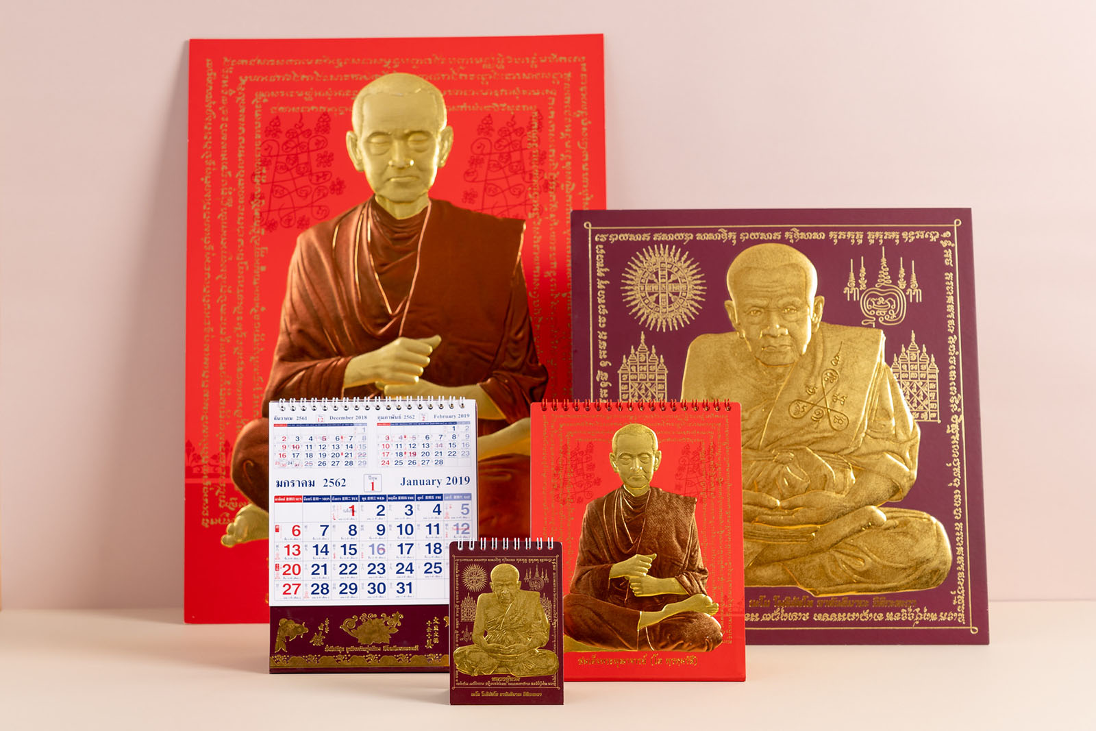Royal Press Calendar shop