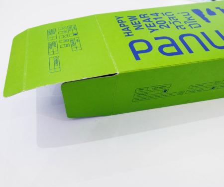 box 03